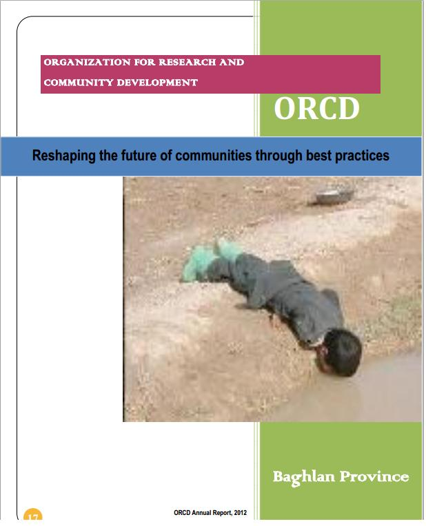 Annual_Report_Cover_Page